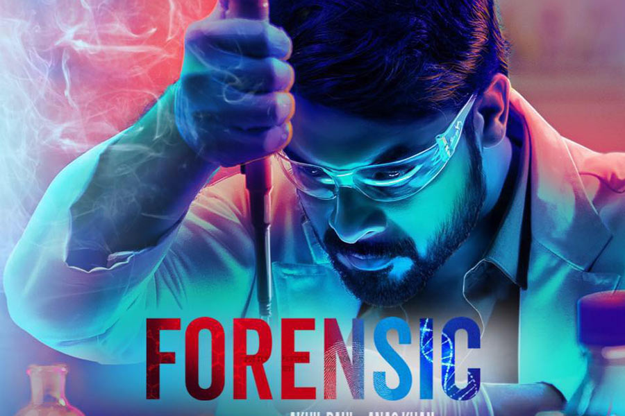 Best Science Mystery Film 2020: Forensic